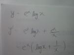 答教科書指数対数DSC_0013.jpg
